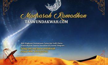 Kumpulan Kajian Ramadhan